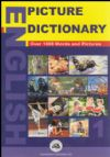 9786055627874  English Picture Dictionary 1